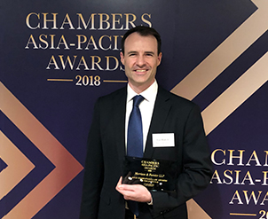 Chambers Asia-Pacific