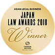 Japan Law Awards 2018
